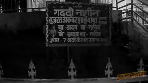 Dargah at other end of Haunted Sanjay Van