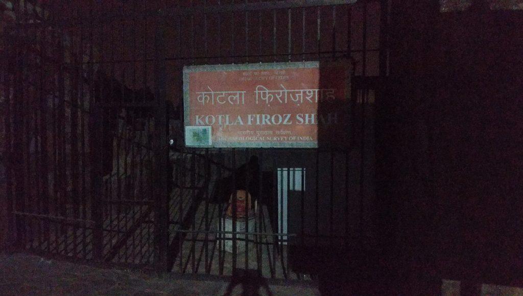 Firoz Shah Kotla Fort At Night