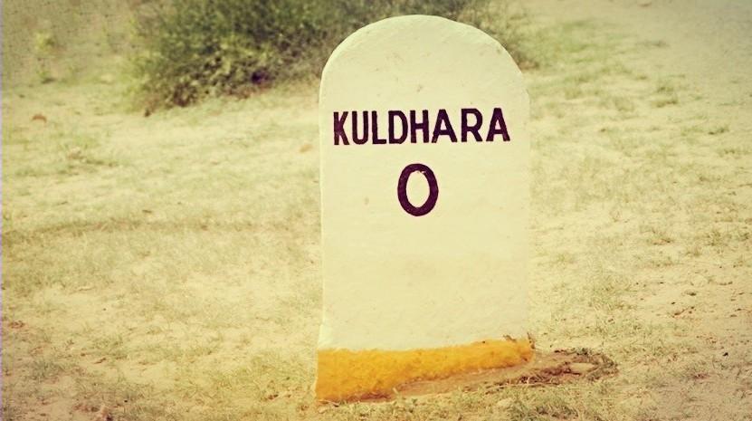 Kuldhara Milestone