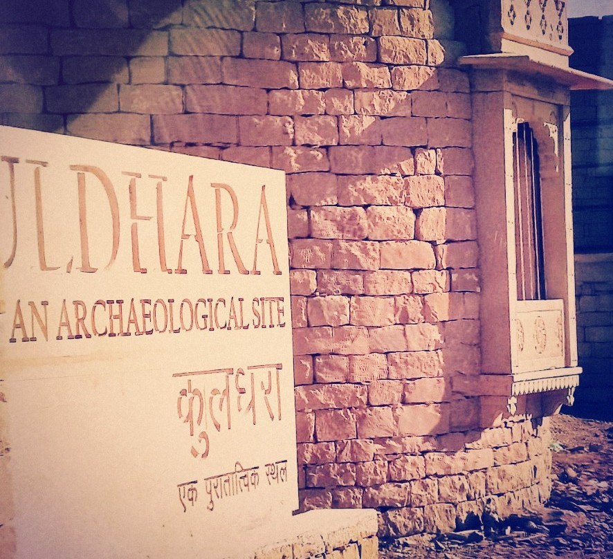 Kuldhara Board