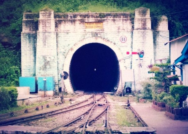 Barog Tunnel