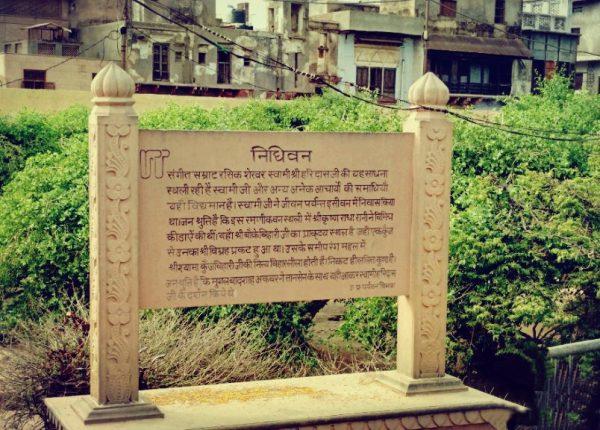 Board At Nidhivan